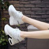 【降價兩天】老爹鞋高跟2019春夏女內增高10cm網紅透氣網面運動休閒厚底小白鞋