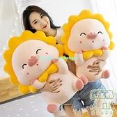 可愛毛絨玩具枕頭公仔床上睡覺抱枕玩偶布娃娃【樹可雜貨鋪】