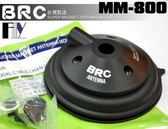 《飛翔無線》BRC MM-800 (台灣製造) 氣壓式 磁鐵吸盤座 天線座〔 超強吸力 完全防鏽 〕