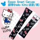 【Epson Smart Canvas 錶帶(Hello Kitty-派對/黑)】Norns 日台限定 卡通錶帶