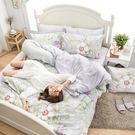 床包 / 雙人【紫戀恬靜】含兩件枕套  科技天絲纖維  戀家小舖台灣製AAT201