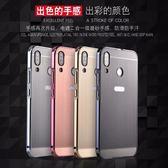 華碩Zenfone5Z電鍍金屬邊框拉絲紋手機殼ZS620KL硬殼ZE620KL男女 潮先生