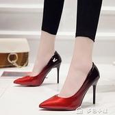 大碼女鞋42大碼43碼胖腳女鞋10cm細跟尖頭顯瘦高跟鞋男士cosplay偽娘鞋 多色小屋
