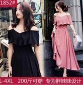 L-4XL韓版大碼休閒裙25539/夏裝減齡200斤微胖妹妹大碼夏裝新款18仙女連衣裙二色愛尚布衣