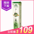 廣源良 新配方菜瓜水(100ml)【小三美日】噴霧式化妝水/絲瓜水 原價$119