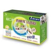 香檳茸 益口舒活菌錠 2錠X6包/盒◆德瑞健康家◆