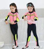 水母衣 潛水服 韓國兒童防曬長袖連體全身游泳衣女童中大男童水母衣防曬浮潛水服 免運
