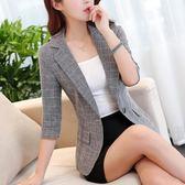 秋裝小西裝短款外套七分袖修身西服上衣  SS1587 【3C環球數位館】