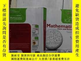 二手書博民逛書店Mathematics罕見core and Extended 數