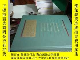 二手書博民逛書店SURGICAL罕見TREATMENT OF DIGESTIVE