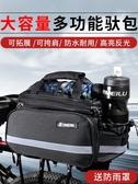 自行車後馱包後貨架包山地車尾包代駕包後座包騎行後駝包配件裝備 快速出貨