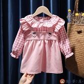 女童連身裙女寶寶假兩件娃娃領背帶裙秋季【淘夢屋】
