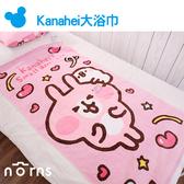 【Kanahei大浴巾】Norns 正版 卡娜赫拉小雞P助 兔兔 100%棉 海灘巾 吸水毛巾 卡通