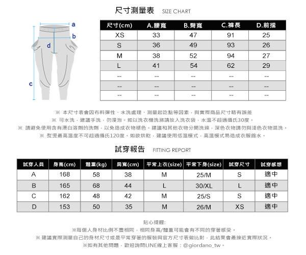 【GIORDANO】女裝G-MOTION系列運動休閒束口褲-04 深花灰