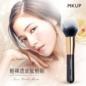 MKUP 美咖 輕裸透感蜜粉刷 1入【BG Shop】