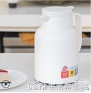 日本mojito保溫壺玻璃內膽家用保溫水壺大容量暖壺熱水瓶熱水壺 NMS樂事館新品