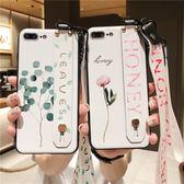 iPhone 7 Plus 全包手機套 小樹苗手機殼 腕帶支架保護殼 帶長短掛繩 防摔保護套 矽膠軟殼 花朵殼 i7