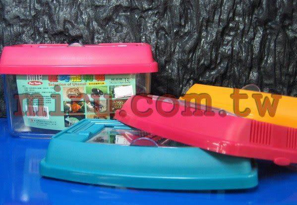 【西高地水族坊】Alife海豐 輕巧寵物箱(多用途攜帶方便)(小)