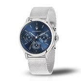 MASERATI瑪莎拉蒂 EPOCA藍面三眼日期時尚腕錶42mm(R8853118013)
