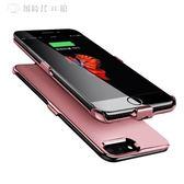 手機殼行動電源超薄iphone6/7/8無線充電器寶蘋果6s/6plus/7P/8P背夾快充手機殼父親節禮物