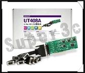 新竹【超人3C】UT408A RS232擴充卡◆提供8組RS-232標準序列埠(DB-9公)• 32-bit PCI 介面,隨插即用