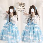 洛麗塔lolita百搭 水母半透明襯衫內搭 荷葉邊雪紡泡泡袖襯衣洋裝  嬌糖小屋