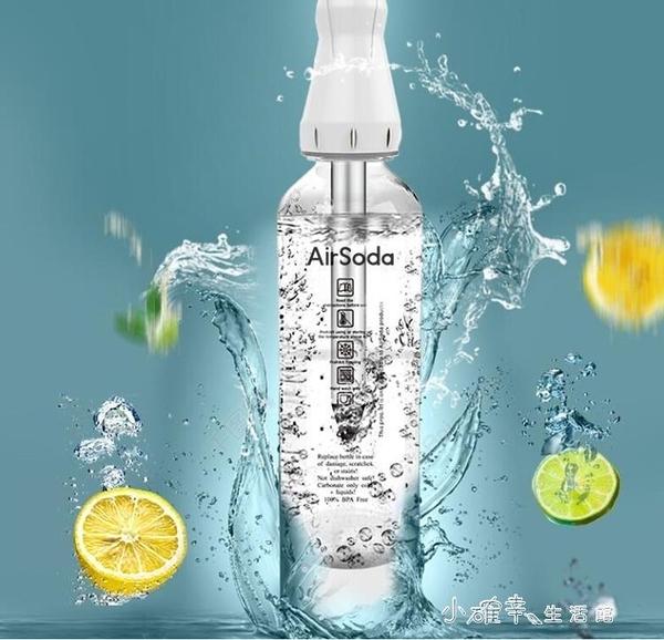 蘇打水機氣泡水機家用便攜式冷飲料汽水碳酸自製小型最低價 【全館免運】