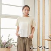 【Tiara Tiara】拼接風格棉質短袖上衣(米/藍)