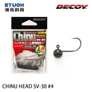 漁拓釣具 DECOY CHINU HEAD SV-30 #4 [黑鯛用汲頭鉤]