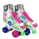 英萊斯克復古溜冰鞋-白色#36【愛買】