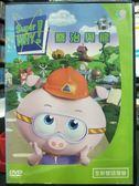 影音專賣店-P20-029-正版DVD*動畫【Supr Why:喬治與龍】-雙碟DVD1+DVD2