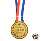 【收藏天地】台灣紀念品*真心無敵獎牌-冠軍媽媽