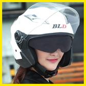電動摩托車頭盔男電瓶車女四季防霧雙鏡半盔冬季保暖安全帽 挪威森林
