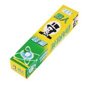 黑人超氟牙膏250g【杏一】