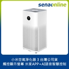 小米空氣淨化器 3 台灣公司貨 晶豪泰 高雄 神腦保固