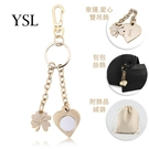 YSL鏡面愛心幸運草鑰匙圈吊飾(金色)989208-37A