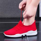 休閒鞋 2019爆款小紅小黑鞋運動休閒學生網鞋镂空女鞋韓版平底飛織女單鞋