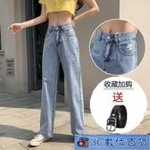 牛仔寬褲 寬鬆直筒牛仔褲女2020春夏裝新款ins風高腰闊腿垂感小雛菊拖地褲 3C數位百貨