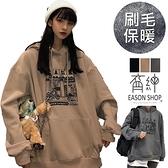 EASON SHOP(GW8477)韓版卡通蛋糕店刷毛加絨寬鬆落肩大口袋長袖連帽T恤女上衣服加厚OVERSIZE男友風