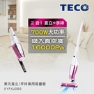 TECO東元 直立/手持兩用吸塵器 XY...