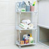 洗手間廁所浴室置物架落地衛生間收納架子儲物多層用品用具免打孔igo『潮流世家』