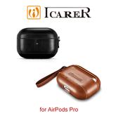 快速出貨 ICARER 復古系列 AirPods Pro 側耳掛繩 手工真皮保護套