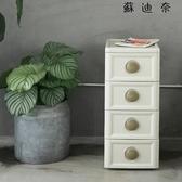 床頭夾縫收納柜抽屜式置物架窄柜儲物柜