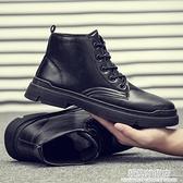 工裝靴男士高幫皮鞋英倫風馬丁靴男冬季皮靴短筒男靴子短靴休閒男鞋黑色 雙十二全館免運
