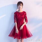 敬酒服新娘酒紅色短款訂婚結婚小個子晚禮服裙女洋裝ATF「錢夫人小鋪」