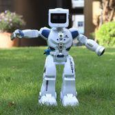 混合機器人玩具兒童電動白色充電遙控智慧男女孩益智炫舞igo  智聯