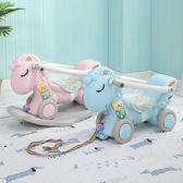 木馬 兒童搖搖馬塑料兩用車加厚大號寶寶1-6歲小孩玩具
