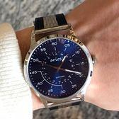 【人文行旅】Arioso | AR1706BL 夜空之星時尚設計藍色腕錶