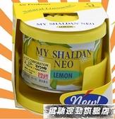 日本原裝進口雞仔牌檸檬香膏車內除異味車用固體香水汽車除味香薰 風馳