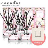 韓國 cocodor 香氛擴香瓶 200ml (春季限定版)【櫻桃飾品】【26418】